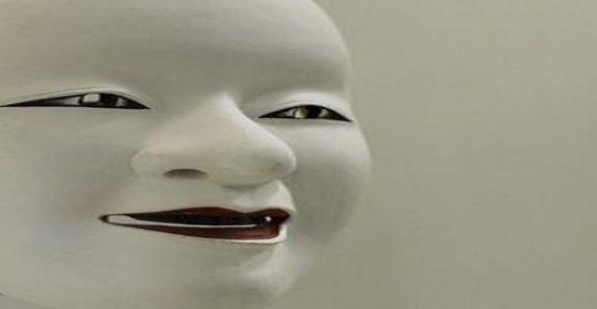 Síndrome de Kabuki: una enfermedad rara